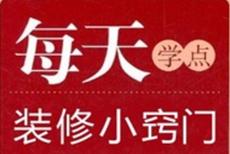 上海东鹏瓷砖?硅藻泥旗舰店