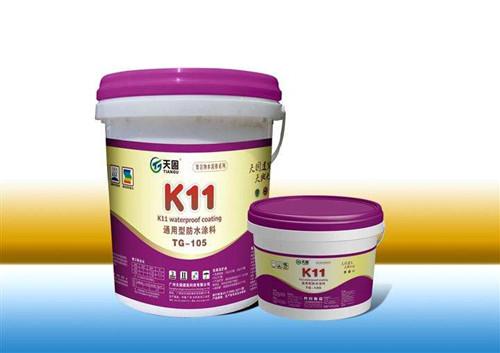 什么是k11防水涂料 K11防水涂料施工工艺