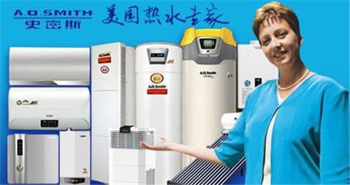 海尔净水器荆州专营店