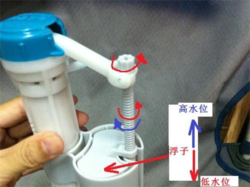 马桶冲水阀漏水的原因 马桶冲水阀漏水处理方法