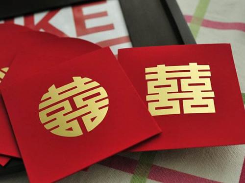 结婚红包祝福语怎么写,新婚红包上怎么写祝福词 适合祝福新人的成语推荐