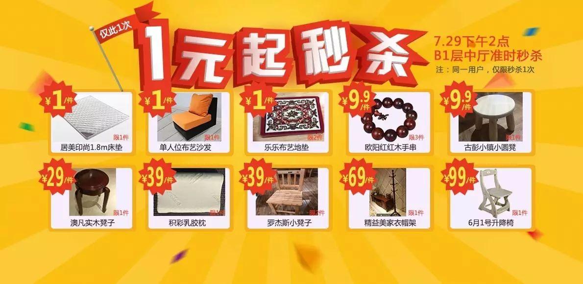 北京爱舒床垫齐家店