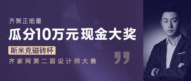 泉州神话1.84SF父亲带广大为怀效力动器忽视CC