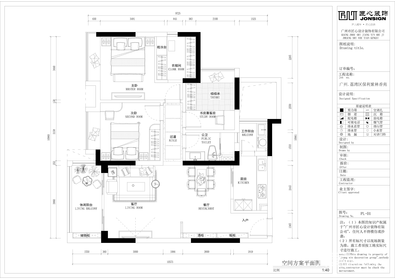48万130平米美式三居室装修效果图,轻语岁月,淡看流年