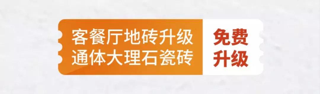 广州华夏家博会即将开启,老板这次真的要打骨折!