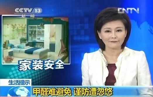 上海奕亮菲斯曼地暖