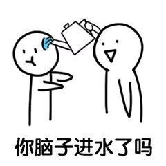 北京梦之巢床垫齐家店