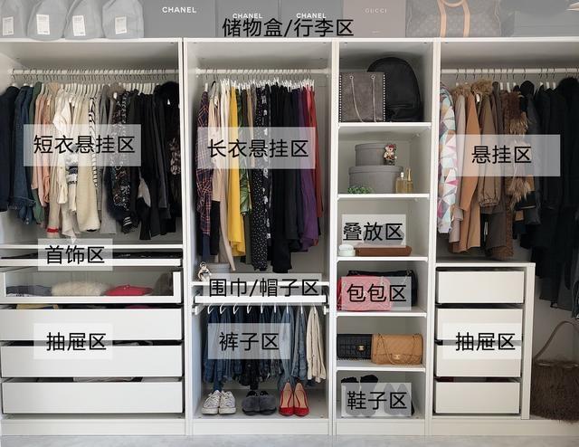 香港歐夢全屋定制