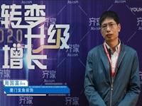 2019齊家網峰會專訪   廈門寶魚裝飾 創始人 周國富