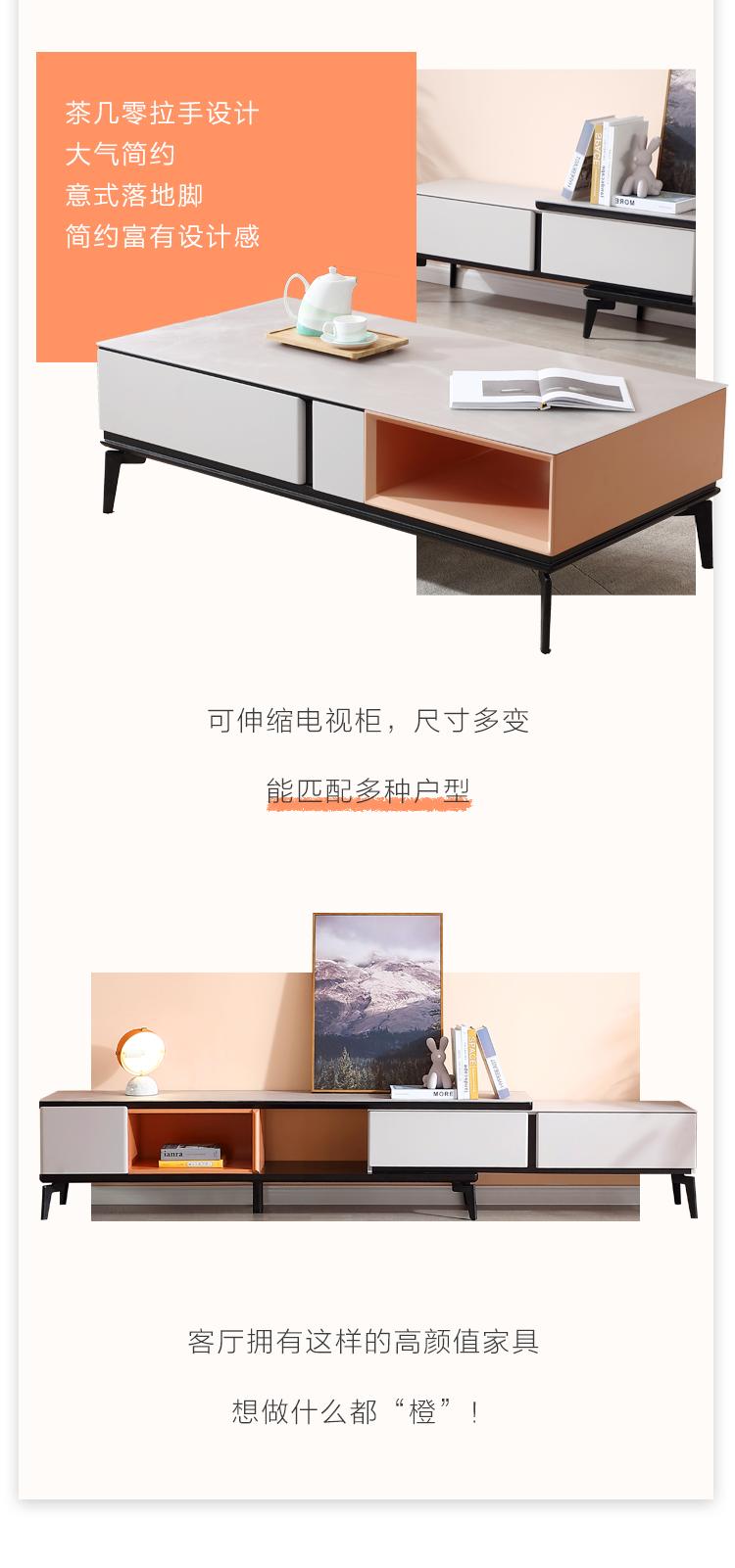 大连装修团购_新品上市   这些『春日限定』色彩家具正流行!_齐家网