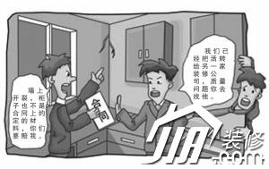 """奸商笑里藏刀 旺季装修提防""""新式""""陷阱"""