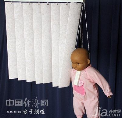 窗帘拉绳勒死2岁女童 美国宜家家居召回