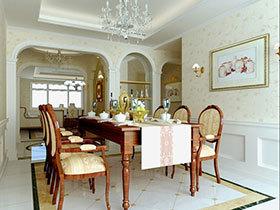 时尚欧式餐厅 16款简欧风餐桌设计图