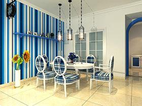 12张蓝白餐厅背景墙图片 感受经典蓝白搭