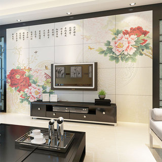 客厅瓷砖背景墙效果图