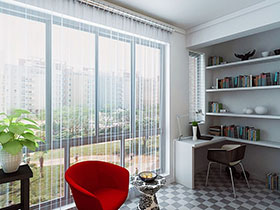 阳台华丽大变身 15款阳台装修改造小书房
