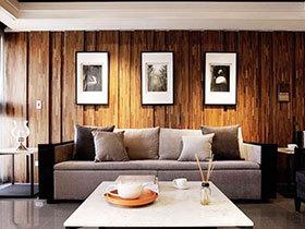 尽享木质清香 13款木质沙发背景墙设计