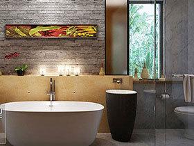 卫浴间也有小情调 13款卫浴间背景装饰画