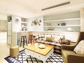 地中海也有小清新 14个地中海风格客厅案例