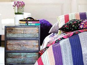12个卧室床头柜 时尚巧创意