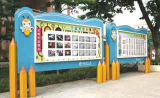 学校宣传橱窗设计效果图