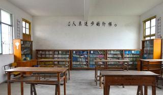 鄉村圖書館室內設計效果圖片