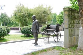 现代公园雕塑图片