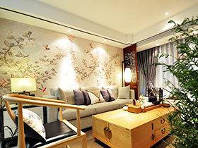 让人耳目一新的新中式 三室两厅装修的好棒