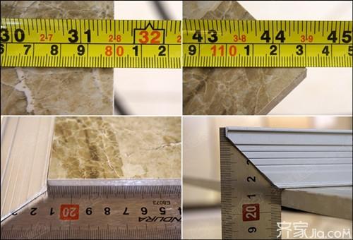 卫生间地砖尺寸规格是多少 家居装修小贴士-选择合适的地砖[新闻]