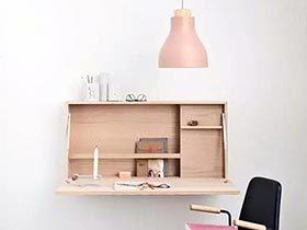 13款折叠书桌 开启小户型阅读新模式