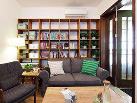 70平米混搭风格设计 舒适家装典范