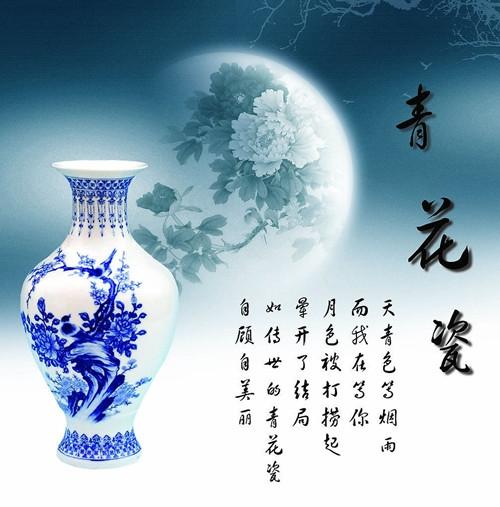 景德镇青花瓷花瓶鉴定方法