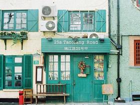 田园咖啡店每日首存送20