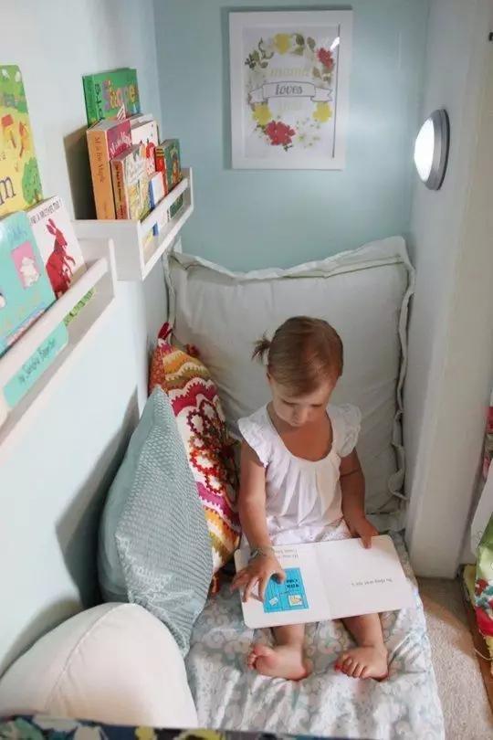 设计这样的小角落,让孩子爱上阅读