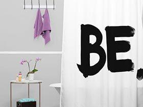 激情释放  10款艺术浴室帘实景图