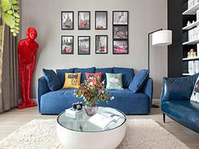 100平混搭风格两室两厅装修 红纹蓝调