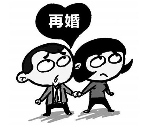再婚夫妻如何管理钱  为什么二婚相处这么难