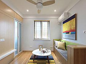 55平北欧风格小两室装修 旧房散发新魅力