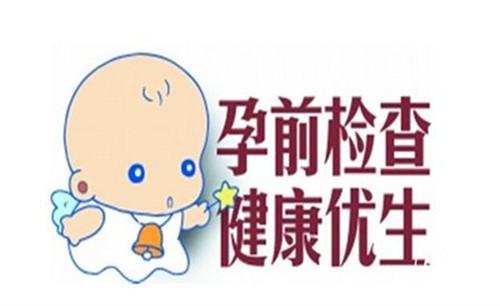 永利集团官方网站 6