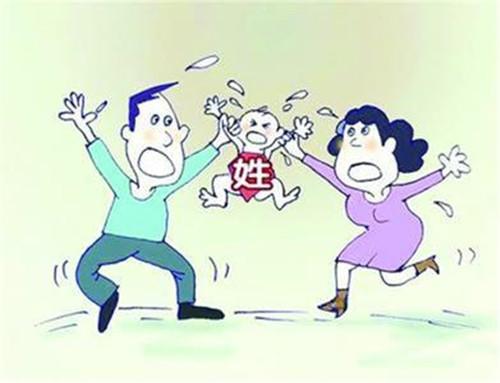 离婚对孩子的影响 离婚夫妻如何关爱小孩