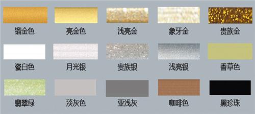 瓷砖美缝剂效果好不好 美缝剂施工步骤详解(图1)