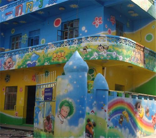 幼儿园墙壁画设计的四个要点 怎样的墙壁画更吸引孩子[新闻]