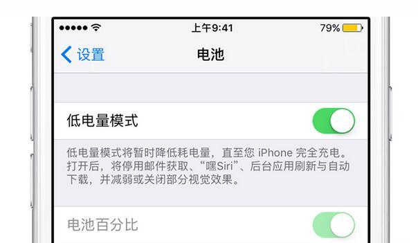 乐百家lo622手机版 6