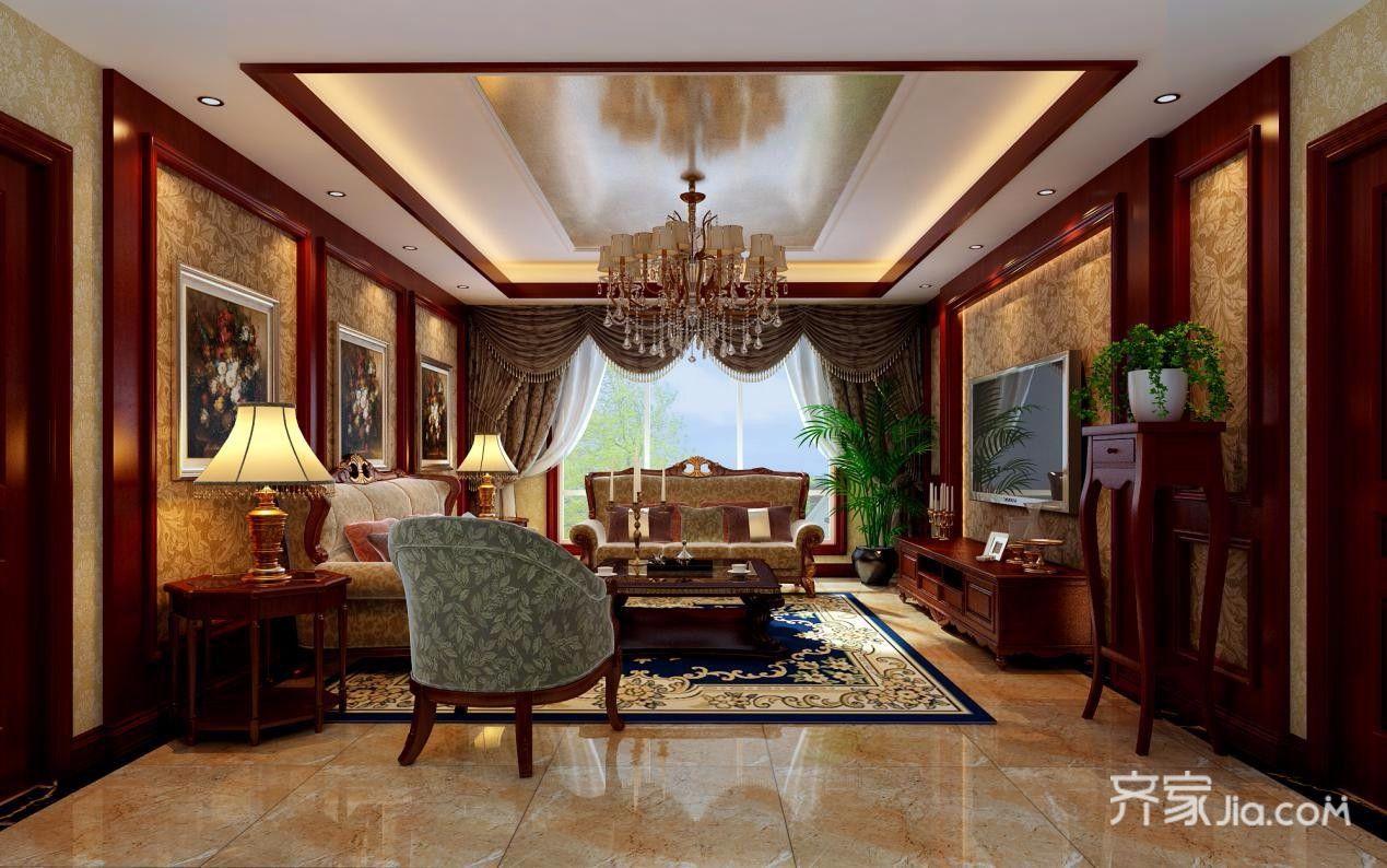 豪华美式风格三居客厅装修效果图