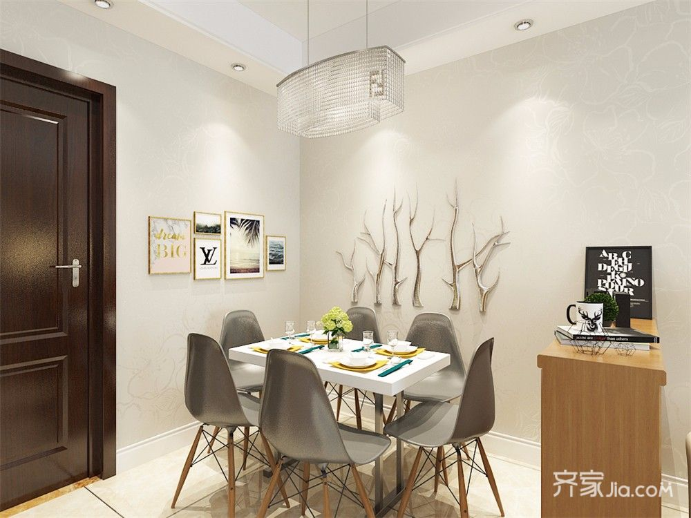 现代风格两居室餐厅装修效果图