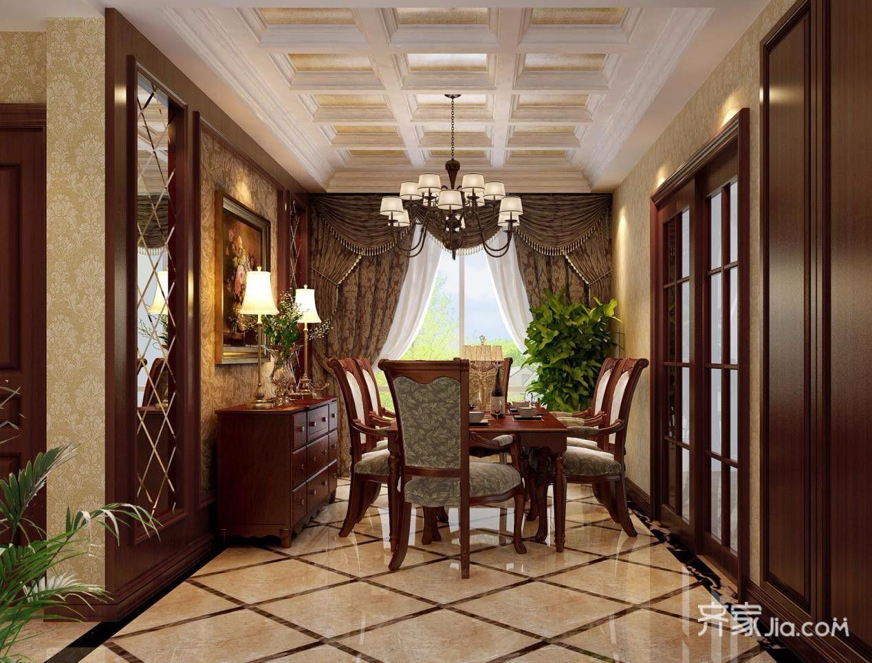 豪华美式风格三居餐厅装修效果图