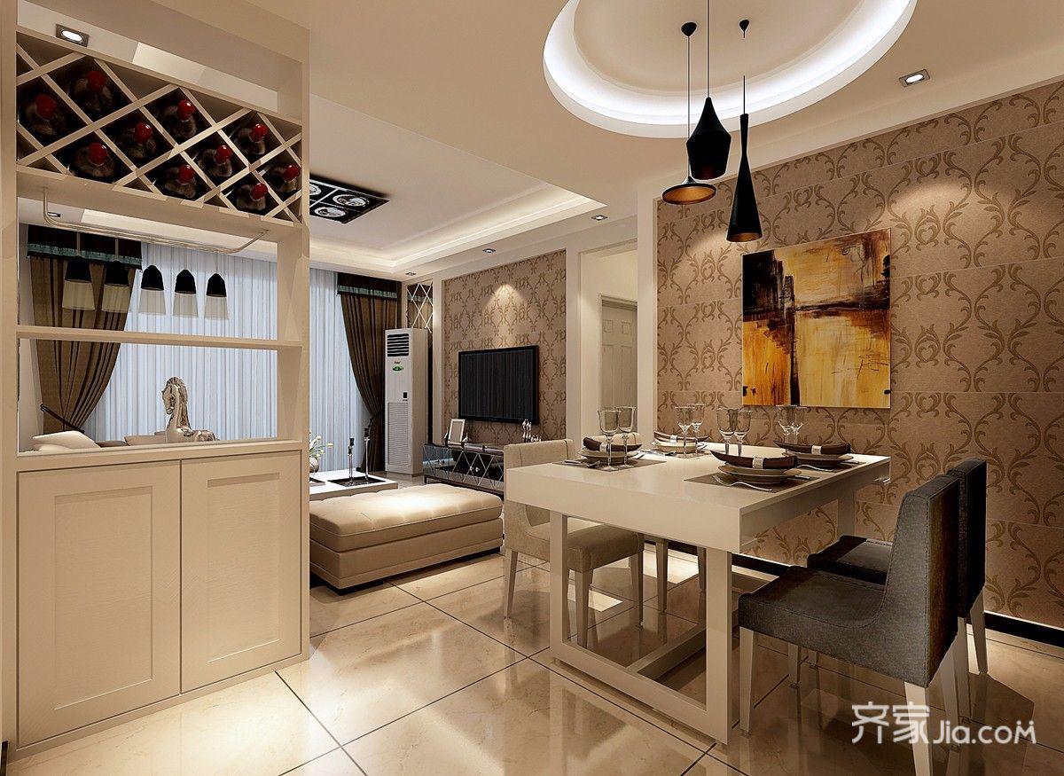 两居室现代简约餐厅装修效果图