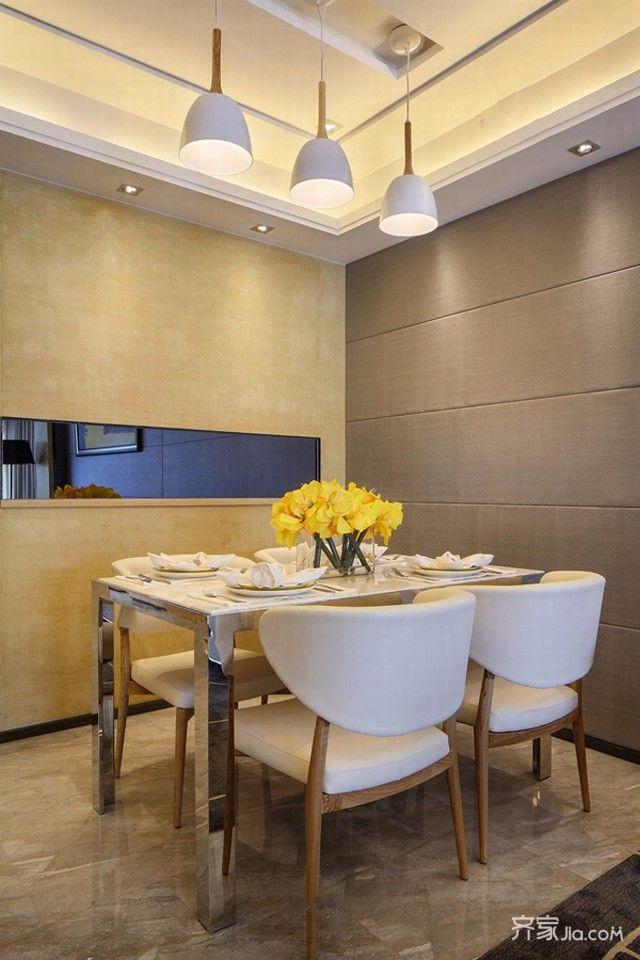 115平现代简约二居餐厅装修效果图