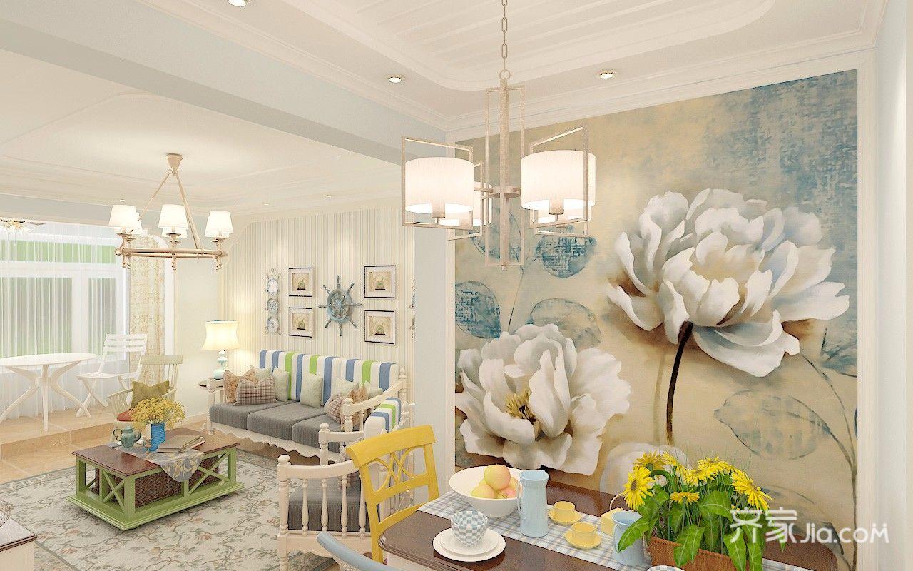 110㎡地中海二居室餐厅背景墙装修效果图