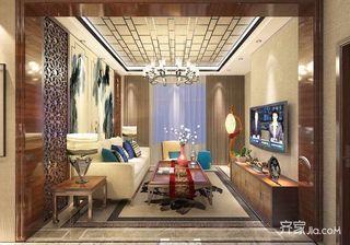 新中式复式两居室客厅装修效果图